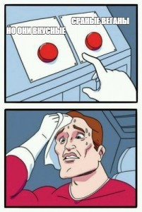 Create meme: two, imgflip , red button