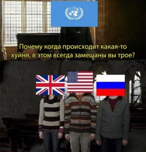 Create meme: Americans , UK , memes about Russia and America