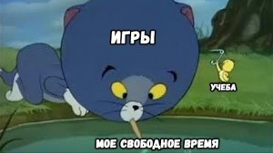 Создать мем: tom and jerry cartoon, tom jerry just ducky, tom and jerry kids