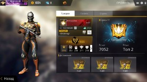 Create meme: Grand master free fire, screens accounts free fire, highlights free fire 2