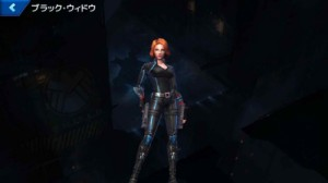 Создать мем: Marvel Future Fight Black Widow