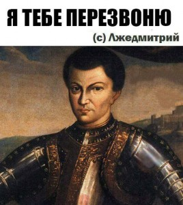 Create meme: Sergey false, False Dmitry I, false Dmitry 1 portrait