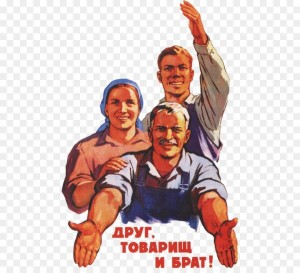 Create meme: history of the USSR, USSR , the builders of communism