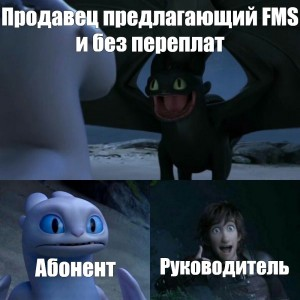 Create meme: to train your dragon 3, toothless and day, toothless and day fury