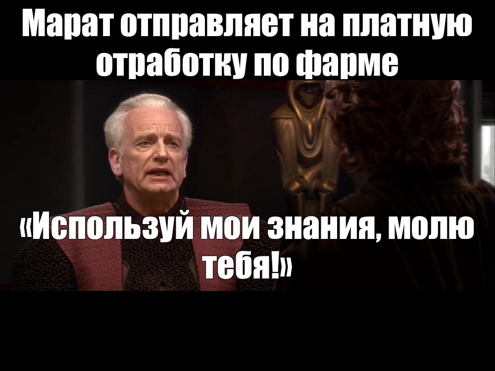 Create Meme Star Wars Episode Iii Revenge Of The Sith Palpatine Palpatine Episode 3 Pictures Meme Arsenal Com