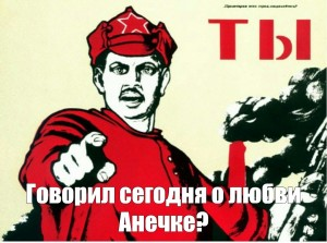 Create meme: have you signed up for the corporate, Soviet poster and you volunteered, the poster and what have you done