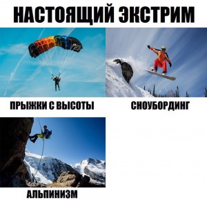 Создать мем: sport background. winter sport. snowboarder jumping through air with deep blue sky in background., зимний спорт картинки, лыжный спорт