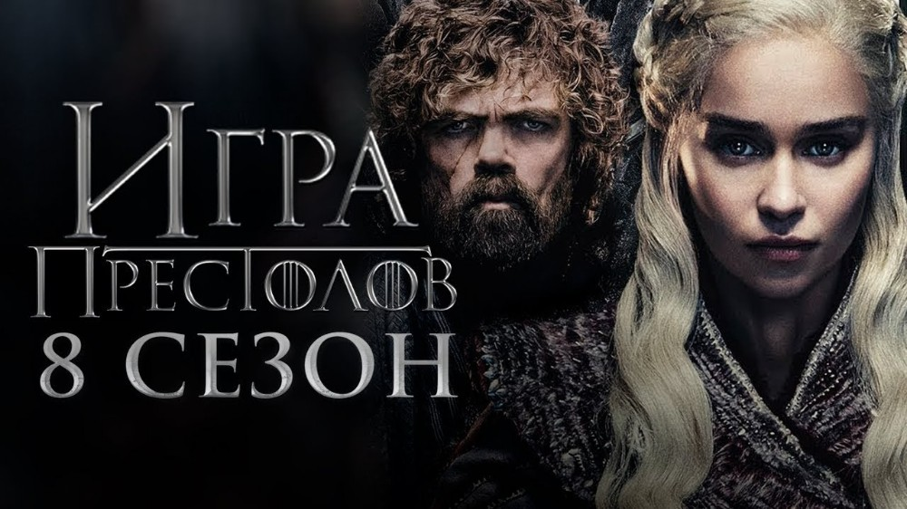 Create Meme Game Of Thrones Season 8 Release Date Game Of