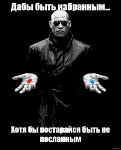 Создать мем: matrix neo, the matrix, выборы