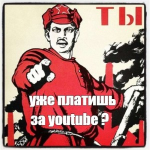 Create meme: Soviet poster and you volunteered, and you volunteered poster without lettering, poster of the USSR and you volunteered