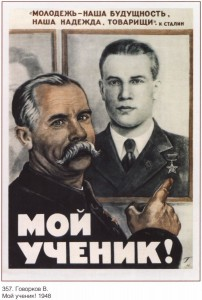 Create meme: poster , Soviet posters , posters of the USSR