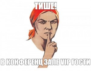 Create meme: silence , soviet , how to stop the internal dialogue