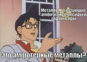 Создать мем: is this a pigeon meme, создать свой мем, эти