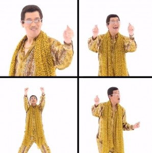 Создать мем: as a friends мем, donald trump meme, ppap pen pineapple apple pen мем