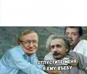 Создать мем: meme, retweet, calm down calm down meme