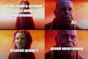 Создать мем: thanos what did it cost meme, what did it cost everything, танос и гамора мем