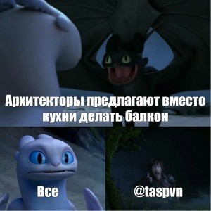 Create meme: toothless sad, httyd 3, stoned toothless