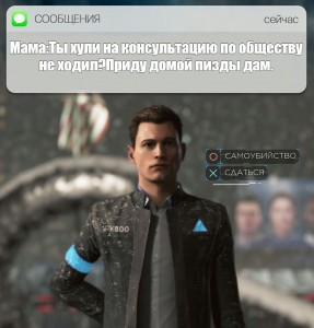 Создать мем: detroit become human, detroitbecomehuman, hank x connor