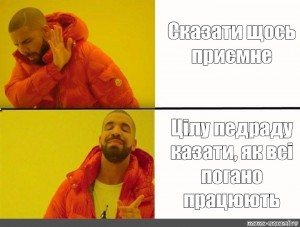 Создать мем: hotline bling, дрейк hotline bling, мем с негром в оранжевой куртке