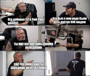 Создать мем: american chopper meme template, ругающиеся байкеры, american chopper мемы