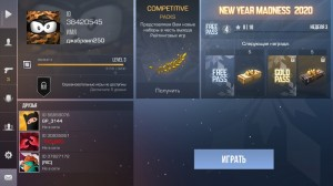 Create meme: Screenshot, promo codes for gold pass standoff 2, the code of standoff 2 2020