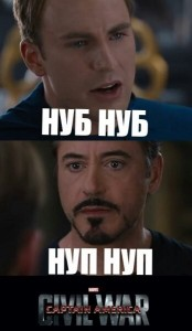 Создать мем: civil war meme, мемы dota 2, комиксы мемы