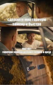 Создать мем: furious 7, paul walker, see you again