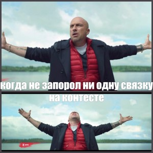 Create meme: meme bezlimita without words, Nagiev advertising bezlimita, bezlimita meme
