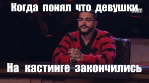 Create meme: Timati songs in the show on TNT, songs on TNT, Timothy lv bag, songs by TNT [f,b, photo