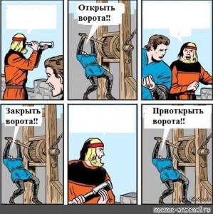 Создать мем: mgtow in a nutshell funny pictures, open the gate a little, open the gate meme