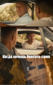 Создать мем: вин дизель и пол уокер мем, fast and furious 7, форсаж 7 мем