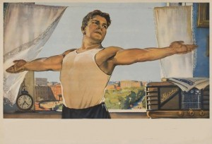 Create meme: poster , cheerful morning , Soviet posters
